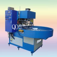 供应高周波熔断机/多工位高周波机