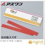 供应NICHIGI日油技研-温度贴纸特价,5E-50测温纸直销