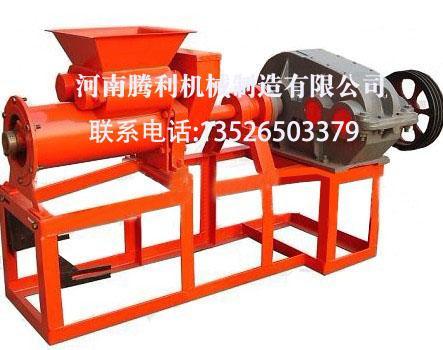 河南騰利機械制造有限公司