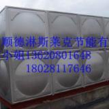 供應潮州空氣源配套水箱-方形水箱-太陽能能熱水工程水箱-消防水箱