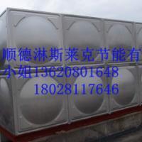 供应潮州空气源配套水箱-方形水箱-太阳能能热水工程水箱-消防水箱