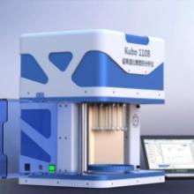 供应测试四氧化三钴比表面积超高速比表面积仪图片