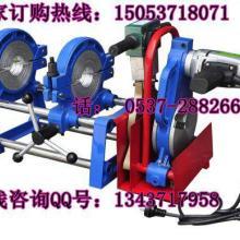 供应手动热熔对接焊机