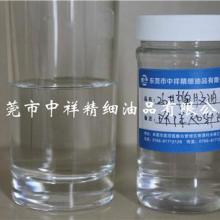 供应哪有TPR塑胶橡胶油买 改性橡胶油 TPE橡胶白油 热塑性弹性体软化油批发