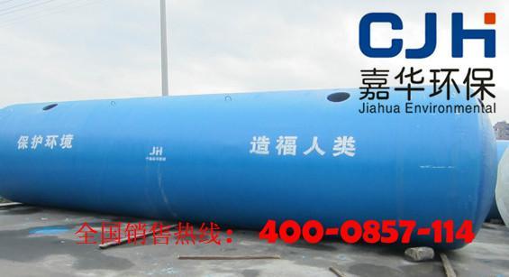供应100立方玻璃钢化粪池