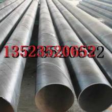 供应三门峡螺旋钢管厂/螺旋焊管厂家/打桩螺旋管/厂家直销