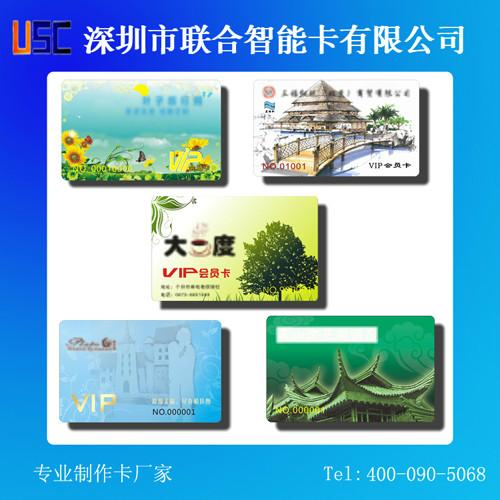 智能卡制作图片/智能卡制作样板图 (4)