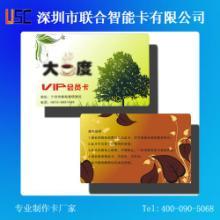 联合智能卡智能卡制作联合CPU卡智能卡厂家批发
