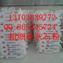 供应开封轻质碳酸钡厂家报价/洛阳重钙厂家直销/三门峡轻质厂家批发批发