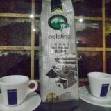 广西南宁卓越咖啡公司供应圣堤诺咖啡豆蓝山咖啡