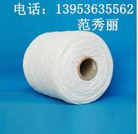 供应脱脂棉线