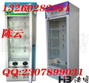 宜昌酸奶机