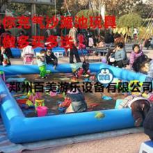供应组合沙滩池套餐/彩色沙滩池和海洋球池套餐