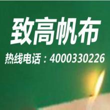 广东珠海盖货防水帆布定做批发广东防水布厂家广东防水布规格订做批发