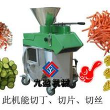 供应球根茎切菜机切丁机切丝切片切粒机