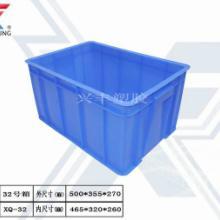 供应供应防城港物流箱塑料箱周转箱餐消