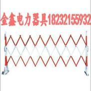 10KV绝缘围栏型号参数图片