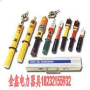 GDY型棒状伸缩式验电器图片
