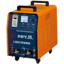 移动手持式点焊机DNY-25上海东升公司供应品牌