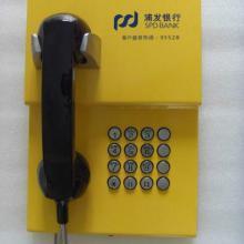 供应银行客服电话机/多功能电话机