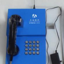 供应交通银行多功能电话机/金属工业电