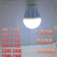 苏州LED球泡灯图片