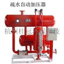 供应疏水自动加压泵