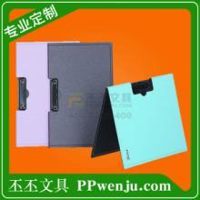 上海丕丕文具定制纸制文件夹 个性化定制纸制文件夹厂家批发