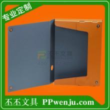 供应订做pp档案袋a4pp档案袋可量身订做采用优质材料订做pp档案袋