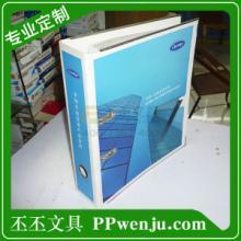 PP磨砂半透明样品夹联系上海丕丕个性化定制样品夹定制样品夹厂家