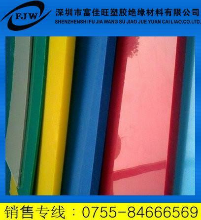 供应彩色UPE板棒图片