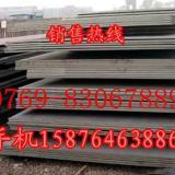 供应SPH370冷轧SP231-370