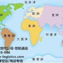 供应空运上海国际运输上海货代哪家好