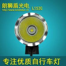 供应自行车灯自行车配件必选带IC驱动线路板led自行车灯广东产地货源批发