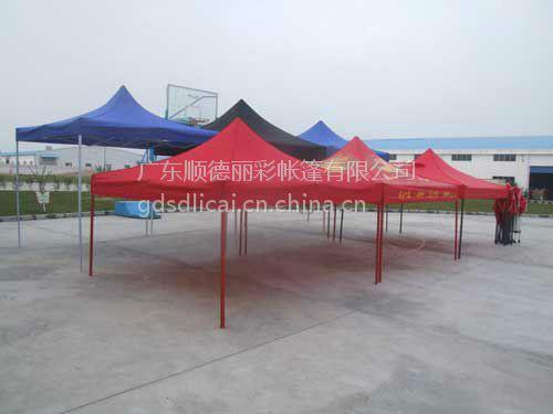 供应折叠式帐篷