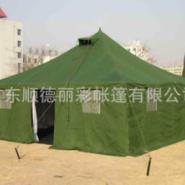 工地临时帐篷图片