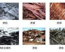 供应深圳观澜PCB板高价回收