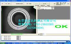供应字符检测系统-轴承字符检测机器视觉系统机器视觉软件零件检测