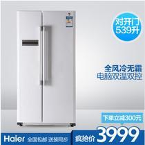 全新海尔冰箱批发
