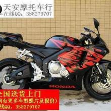 摩托车跑车出售全国送货上门货到付款