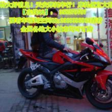 摩托跑车出售全国送货上门