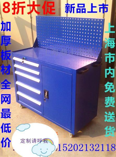 供应五抽单门工具柜