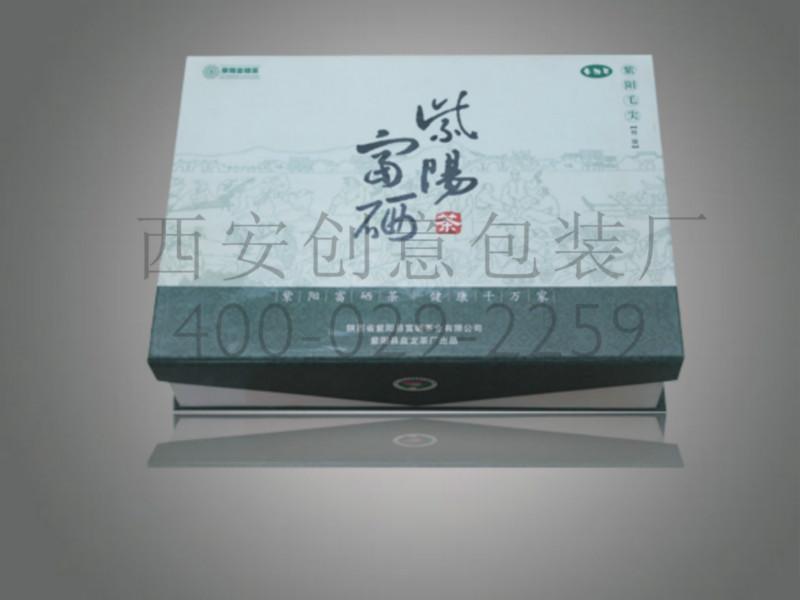 供应安康茶叶盒定做,安康茶叶盒,安康茶叶盒厂家