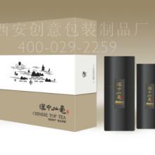 供应茶叶筒茶,茶叶筒定做,茶叶筒制作,茶叶筒厂家