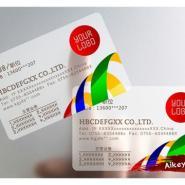 供应个人PVC名片印刷供应_200张起做_低至30元