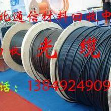 供应安阳通信线缆回收,安阳通信线缆回收中心,安阳通信线缆回收站