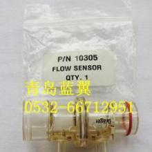 德尔格麻醉机压差式流量传感器8412034
