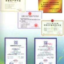 供应鼠李糖(水)百伦斯生化标准品现货图片