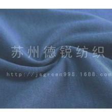 供应40S天丝棉丝光棉毛布双面布