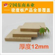 供应用于家具的12mmE1级密度板